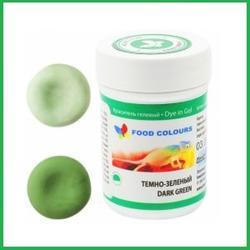Краситель гелевый Food colours Темно-зеленый 35 г. 1