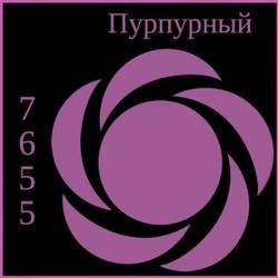 Краситель пищевой Пурпурный 100 г. Топ Продукт 1