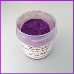 Краситель сухой блестящий Фиолетовое мерцание 5 г. 1