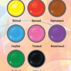 Краситель пищевой Зеленый 20 г. тюбик Food colours WSG-T15 2