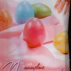 Набор красители перламутровые жидкие 5 цветов, 16 г, 1