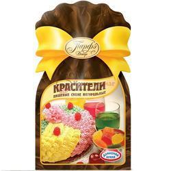 Красители пищевые сухие натуральные 6х5 г. Парфэ 1