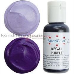 Краситель гелевый Фиолетовый королевский Regal Purple AmeriColor 21 г. 1