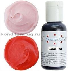 Краситель пищевой AmeriColor Коралл (Coral Red) 21 г. 0201 1
