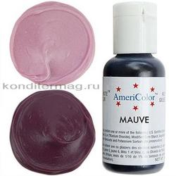 Краситель гелевый Розовато-лиловый Mauve AmeriColor 21 г. 1