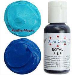 Краситель пищевой AmeriColor Синий королевский (Royal Blue) 21 г. 0258 1