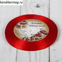 Лента атласная №26 Красная 0,6 см.х23 м. 1