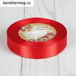 Лента атласная №26 Красная 2 см.х23 м. 1