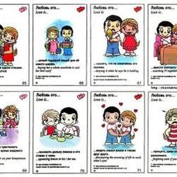 Вафельная картинка Любовь это 1