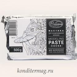 Мастика сахарная Криамо какао 500 г. для моделирования 1