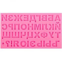 Молд силиконовый Русский алфавит 17,5х10,5 см. 1