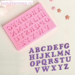 Молд силиконовый Алфавит английский 9,5х6,5 см. 1
