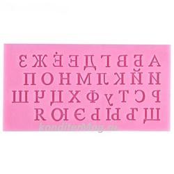 Молд силиконовый Алфавит Русский 15х8 см. 1