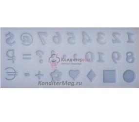 Молд силиконовый Цифры и символы 1,5 см. планшет 1