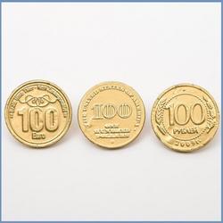 Монета шоколадная Валютный фонд 6 г. 1