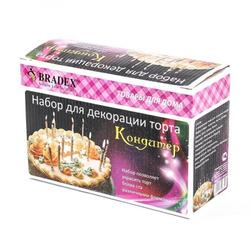 Набор для декорации торта Кондитер 100 предм. Bradex 2