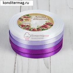 Набор лент атласных спектр Фиолетовый 0,6 см. 5 шт. 1
