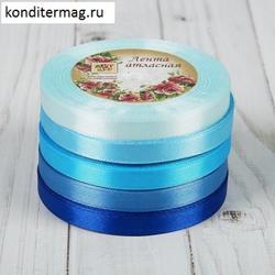 Набор лент атласных спектр Синий 1 см.х23 м. 5 шт. 1