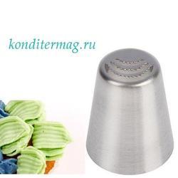 Насадка кондитерская Лепестки зубчики 4 см. 1
