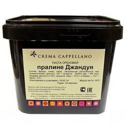 Паста Пралине Фундук-шоколад Джандуя 100 г. 1
