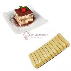 Печенье Савоярди 100 г. Bonomi 1