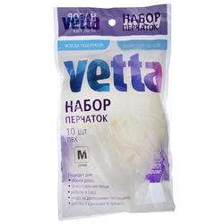 Перчатки ПВХ 10 шт. р-р М Vetta 2