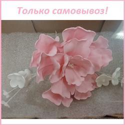 Украшение сахарное Цветок Пион махровый 10 см. 1