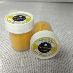 Пищевой краситель сухой Лимонный водораств. 10 г. 1
