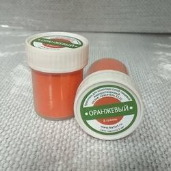 Краситель сухой жирораств. Ария Оранжевый 8 г. 1