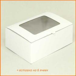 Упаковка для 6 капкейков 25х17х10 см. Белая с окошком 1