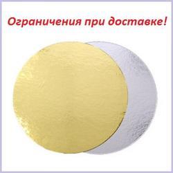 Подложка под торт 0,8 мм. 32 см. зол/сер 1