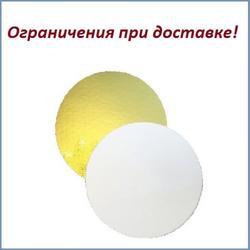 Подложка под торт усиленная 1,5 мм. 40 см. зол/бел. 1
