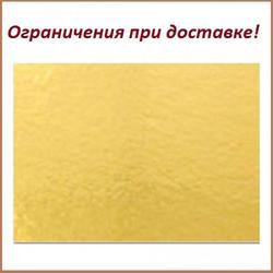 Подложка под торт усиленная 3,2 мм. 40х60 см. зол/бел. 1