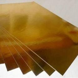 Подложка прямоугольная 25х30 см, золото/серебро, 1