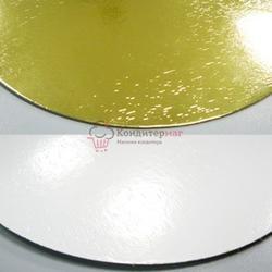 Подложка под торт усиленная 1,5 мм. 18 см. зол/бел. 1
