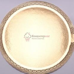 Подложка под торт усиленная 2,5 мм. Леонардо 32 см. золото 1