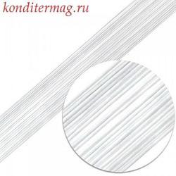 Проволока для цветов белая 0,7 мм. 40 см. 20 шт. 1
