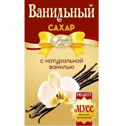 Сахар ванильный с нат. ванилью 8 г. 1