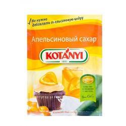 Сахар Апельсиновый 50 г. Котани 1