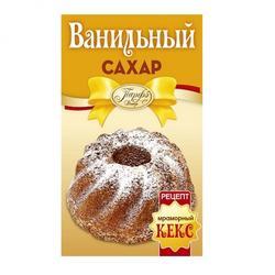 Сахар ванильный с ароматом ванили 8 г. Парфэ 1
