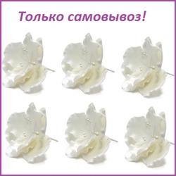 Украшение сахарное Шиповник белый 6 шт. 1