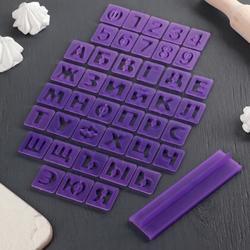 Штамп кондитерский (печать) Алфавит русский, цифры с держателем 43 шт. 1
