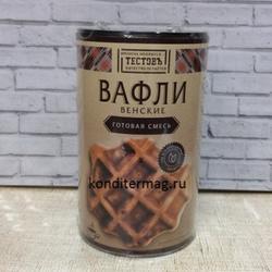 Смесь сухая Вафли венские 400 г. 1