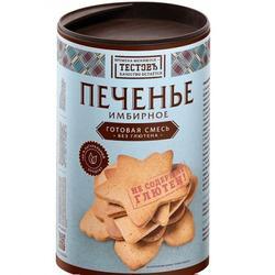 Смесь сухая Имбирное печенье 400 г. без глютена Парфэ 1
