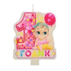 Свеча для торта 1 Годик Девочка 1