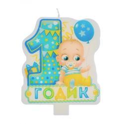 Свеча для торта 1 Годик Мальчик 1
