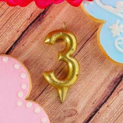 Свеча для торта Цифра 3 Золото 6 см. 1