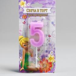 Свеча для торта Цифра 5 розовая 1