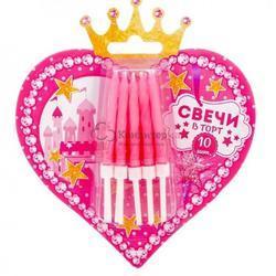 Свеча для торта Сердечко с подставками 10 шт. 1