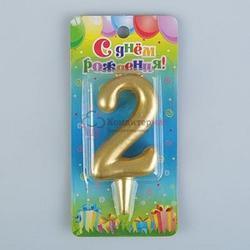 Свеча для торта Цифра 2 Золото 1